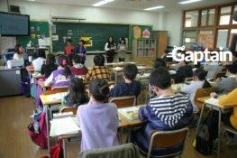 la Policía Nacional lanza retos online para el alumnado y sus familias