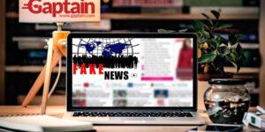 Alfabetización mediática: qué es y porqué es necesaria en las aulas